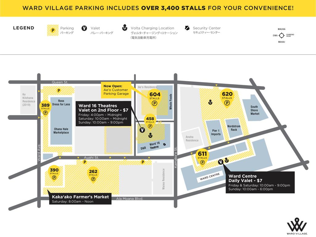 2019-ward-village-parking.png